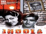 Jhoola (1962)