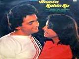 Jhoota Kahin Ka (1979)