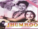 Jhumroo (1961)
