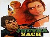 Jhutha Sach (1984)