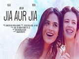 Jia Aur Jia (2017)