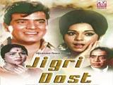 Jigri Dost (1969)