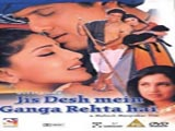 Jis Desh Mein Ganga Rehta Hai (2000)