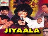 jiyaala movie songs