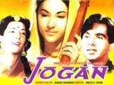 Jogan (1950)