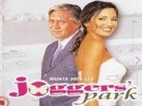 Joggers Park (2003)