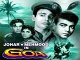 Johar Mehmood In Goa (1965)