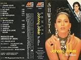 Johnny Joker (Shweta Shetty) (1993)