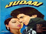 Judaai (1980)