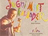 Jugni Mast Kalandar (1998)