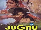 Jugnu (1973)