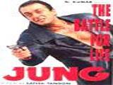 Jung (2000)