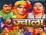 Jwala (1971)