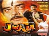 Jwala (1986)