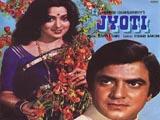 Jyoti (1981)