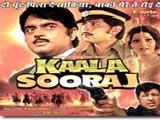 Kaala Sooraj (1986)