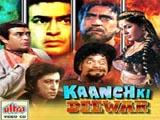 Kaanch Ki Deewar (1986)