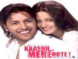 Kaashh Mere Hote (2009)