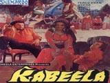 Kabeela (1976)