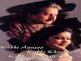 Kabhi Aansoo Kabhi Khusboo Kabhi Nagma (1996)
