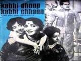 Kabhi Dhoop Kabhi Chhaon (1971)