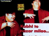 Kabhi To Nazar Milao (Adnan Sami) (2004)