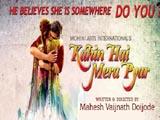 Kahin Hai Mera Pyar (2014)