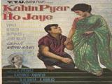 Kahin Pyar Na Ho Jaye (1963)