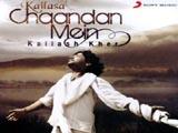 Kailasa Chaandan Mein (2009)