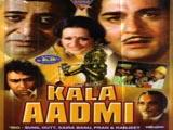 Kala Aadmi (1978)