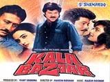 Kala Bazar (1989)