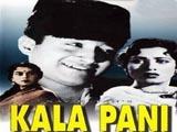 Kala Pani (1958)