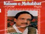 Kalaam-E-Mohabbat (Ghulam Ali) (1992)