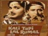 Kali Topi Lal Rumal