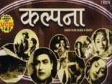 Kalpana (1960)