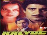 Kalyug (1981)