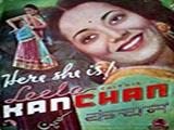 Kanchan (1941)