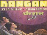 Kangan (1939)