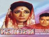 Kangan (1972)