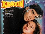 Kanoon (1994)