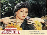 Kanoon Ki Hathkadhi (1988)