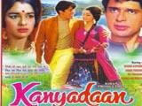 Kanyadan (1969)