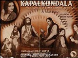 Kapala Kundala (1939)