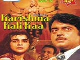 Karishma Kali Ka (1990)
