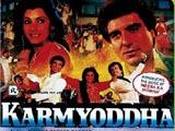 Karm Yoddha (1990)