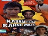 Kasam Paida Karne Wale Ki (1984)