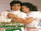 Kasam Teri Kasam (1993)