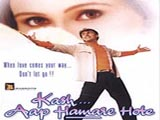 Kash Aap Hamare Hote (2003)