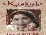 Kashish (Album) (2005)
