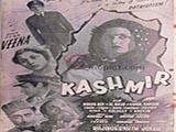 Kashmir (1951)